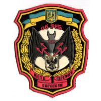307 separate electronic warfare battalion of the Armed Forces of Ukraine