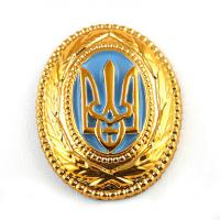Cockade high command of the Armed Forces of Ukraine