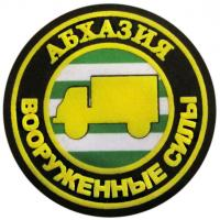 Automotive troops Armed Forces of the Republic of Abkhazia