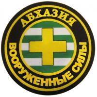 Patches of the Armed Forces Medical Service of the Republic of Abkhazia