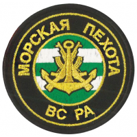 Marine Corps Armed Forces of Abkhazia