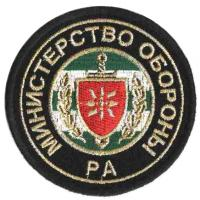 Patches of the Ministry of Defense of Abkhazia