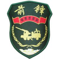 20th GroupTruck Self-Propelled Artillery Patch PLA China