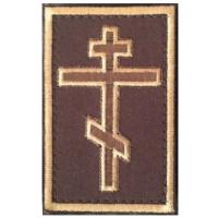 Military Chaplain Patch of Armed Forces of Ukraine