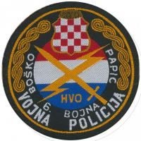 Croatian Army Military Police Patch