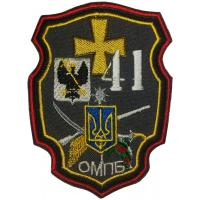 41 th separate  mechanized infantry battalion of the Armed Forces of Ukraine