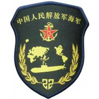 China People's Liberation Army Navy Submarine Force Patch