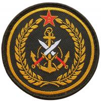 China Marine Corps Patch
