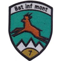 7th Mountain Infantry Battalion Patch of the Land Forces of Switzerland