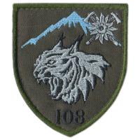 108th Separate Mountain Assault Battalion Patch of the Armed Forces of Ukraine