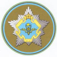 Patch of Command Special Operations Forces of the Armed Forces of the Republic of Belarus