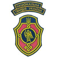 Shoulder Patch National Guard of Ukraine, Kyiv. 1993.