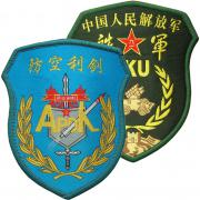 Anti-aircraft Missile Troops Patches