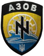 Azov Battalion Patches. National Guard of Ukraine