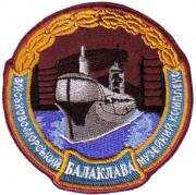 Ukrainian Navy Other Patches