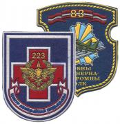 Other Patches Air Force and Air Defense
