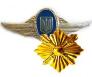Badges on the crown cap, the Armed Forces of Ukraine