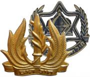 Headgear Badges & Insignias of Israel Defense Forces