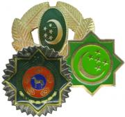 Cap Badges, Headgears Insignia of the Armed Forces of Turkmenistan