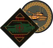 Patches of mechanized units