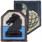 Military Intelligence Patches