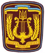 Military musicians Patches