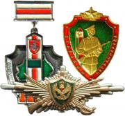 Badges of the Border Guard Troops, Border Services