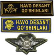 Breast Patches of the Armed Forces of the Republic of Uzbekistan