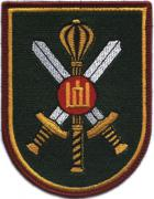 Shoulder Sleeve Patches