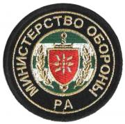 Other Patches of Armed Forces of Abkhazia