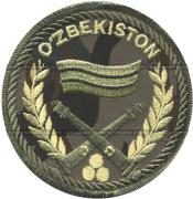 Artillery Troops Patches