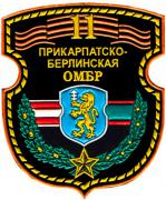 Patches Mechanized Brigades