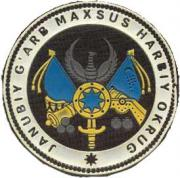 Military District Patches