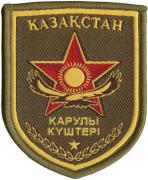Patches of the Armed Forces