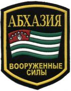 General Patches of Armed Forces