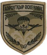 Aeromobile Forces (Airborne Troops) Patches