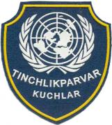 Peacekeeping Forces Patches