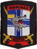 Marines Infantry Patches