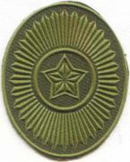 Headgears Patches of the Armed Forces of the Republic of Belarus