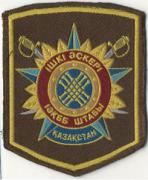 Patches of Internal Troops of the Ministry for Internal Affairs of the Republic of Kazakhstan