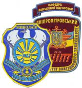 Military departments at higher educational institutions