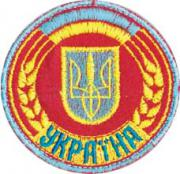 General Patches of the Armed Forces of Ukraine