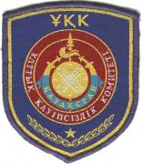 General Patches the National Security Committee of Kazakhstan