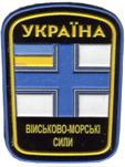 Ukrainian Navy General and Command Patches