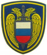 General Patches of Federal Security Service Russia FSO
