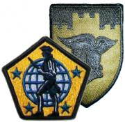 Reserve Command