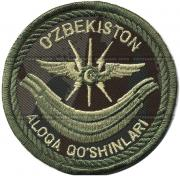 Communication Troops Patches