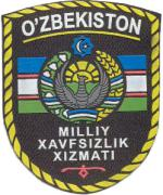 National Security Service of the Republic of Uzbekistan