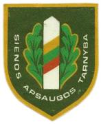 State Border Guard Service Patches