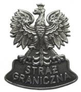 Badges of Border Guard
